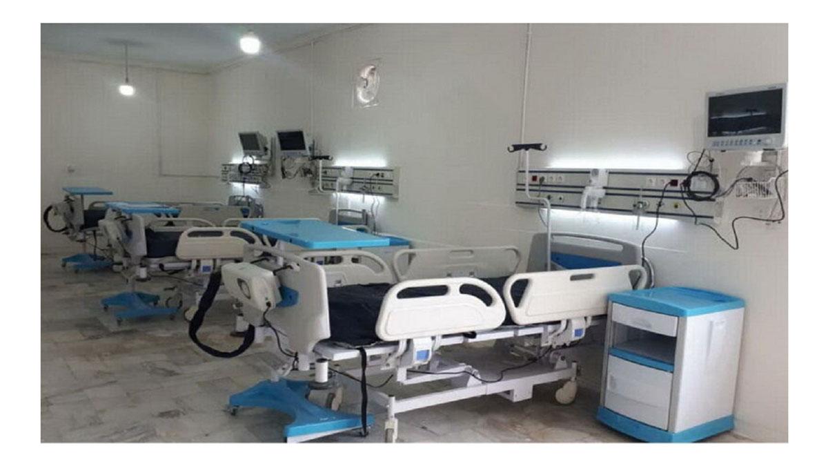 لیست درمانگاه های شیراز